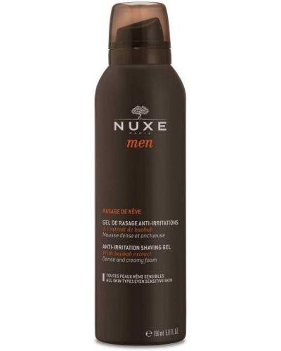 Кожаный гель для умывания увлажняющий Nuxe