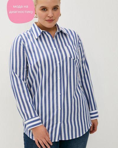Синяя с рукавами рубашка Studio Untold