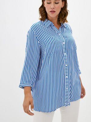 Блузка с длинными рукавами - синяя Samoon By Gerry Weber