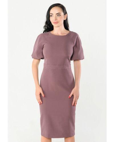 Платье осеннее фиолетовый Kotis Couture