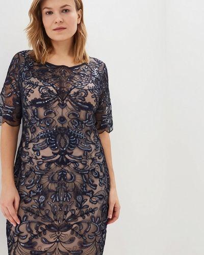 Вечернее платье - синее Jan Steen