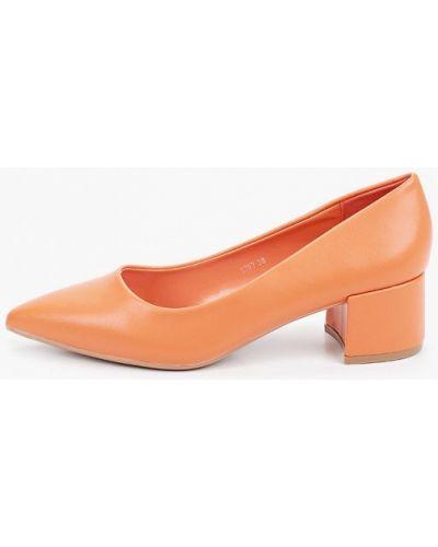 Оранжевые кожаные туфли закрытые Marquiiz