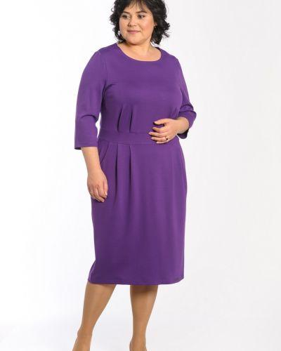 Платье с поясом со складками платье-сарафан Merlis