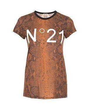 Коричневая футбольная футболка No.21