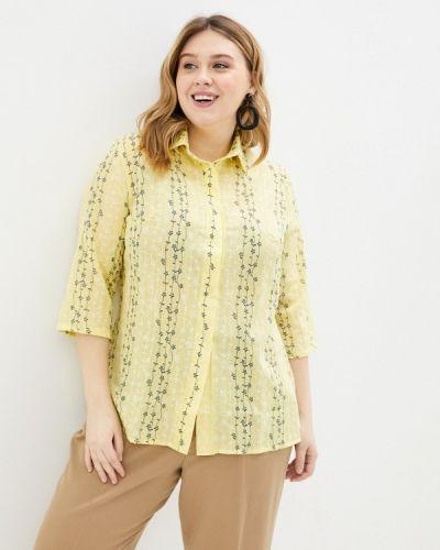 Желтая рубашка Prewoman