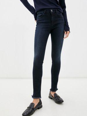 Синие зимние зауженные джинсы Max Mara Leisure