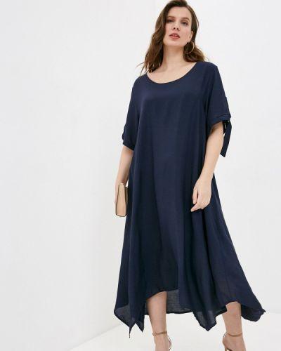Повседневное синее платье Sophia