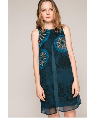 Платье мини прямое трикотажное Desigual
