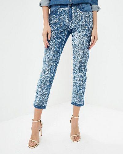 Синие джинсы-скинни Karl Lagerfeld