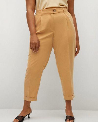 Оранжевые зауженные брюки Violeta By Mango