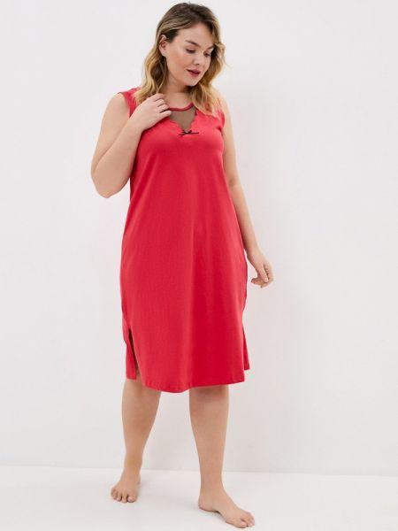 Рубашка красный Ulla Popken