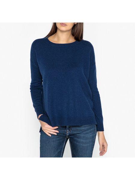 Пуловер кашемировый в рубчик La Brand Boutique Collection