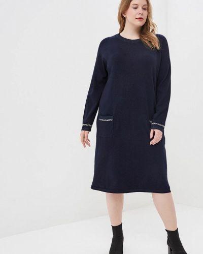 Синее платье весеннее Milanika