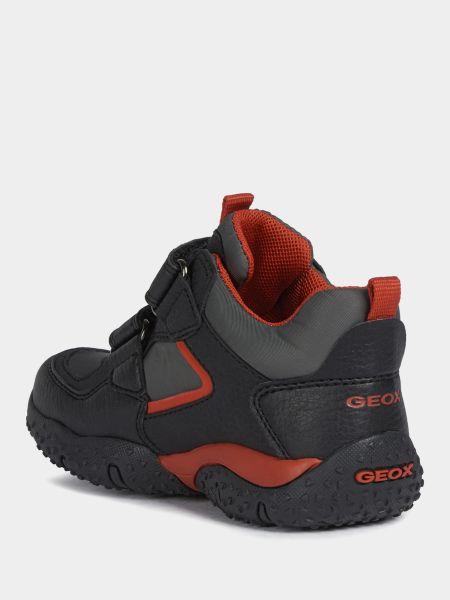 Утепленные ботинки Geox