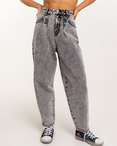 Облегченные серые джинсы Befree