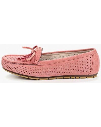 Мокасины замшевые розовый Kylie