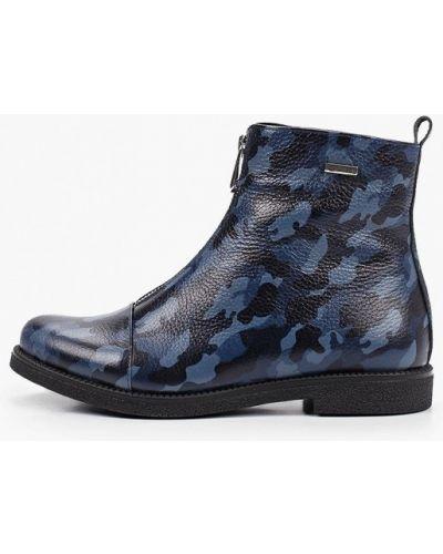 Синие кожаные ботинки Enzo Logana