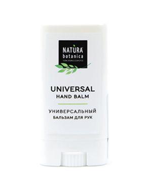 Масло для загара тела кожаный Natura Botanica