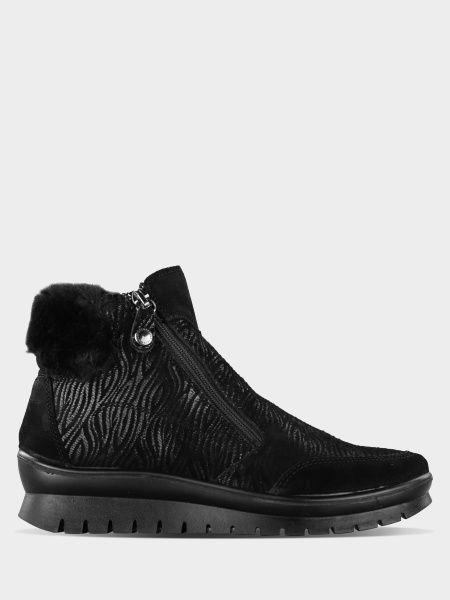 Текстильные ботинки Salamander