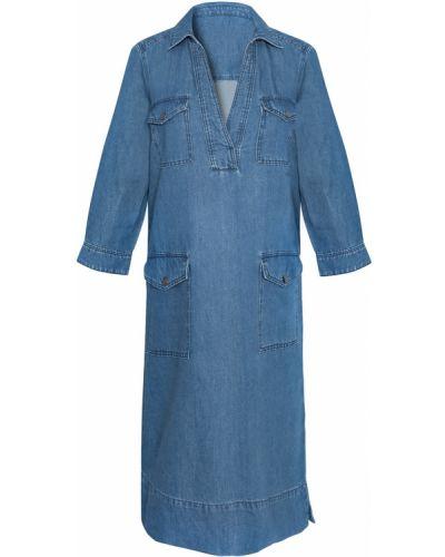 Хлопковое прямое синее платье Gerard Darel