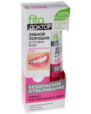 Зубной порошок лаборатория красоты
