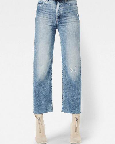 Широкие джинсы - голубые G-star