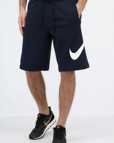 Спортивные шорты синий Nike