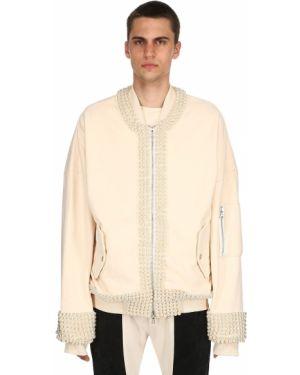 Prążkowana kurtka bawełniana perły Arnodefrance