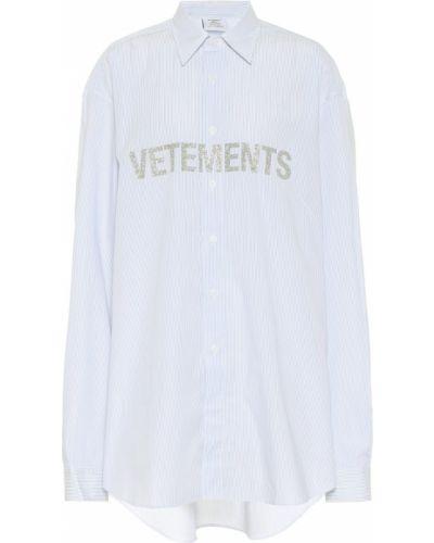 Хлопковая синяя рубашка в полоску Vetements