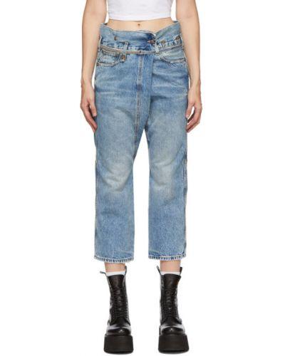 Кожаные желтые укороченные джинсы стрейч с заплатками R13