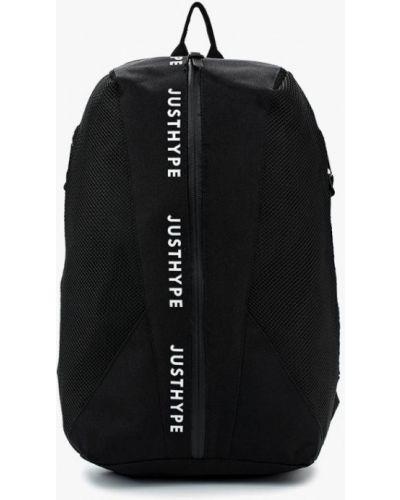 Черный рюкзак спортивный Hype