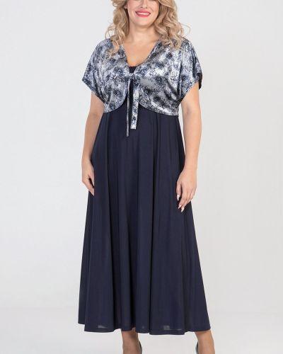 Бархатное нарядное платье с декольте Luxury