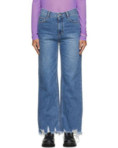 Синие джинсы стрейч с манжетами с заплатками Sjyp