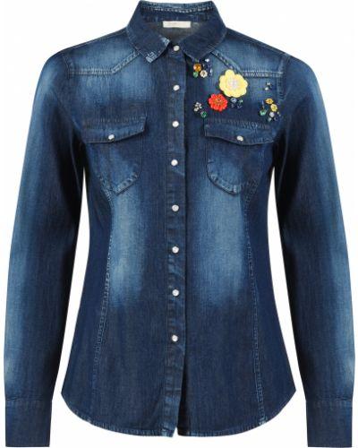 Синяя рубашка Fracomina