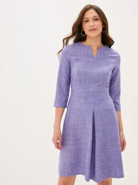Повседневное фиолетовое повседневное платье Maurini