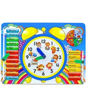 Часы детский тимбергрупп