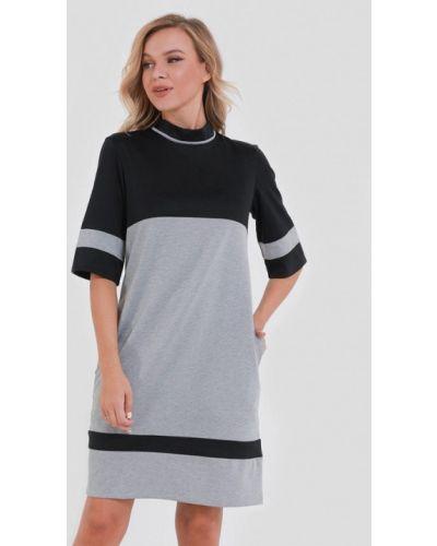 Повседневное серое платье Magnet