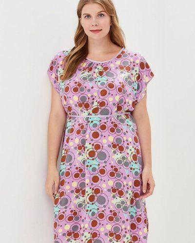 Платье фиолетовый Magwear