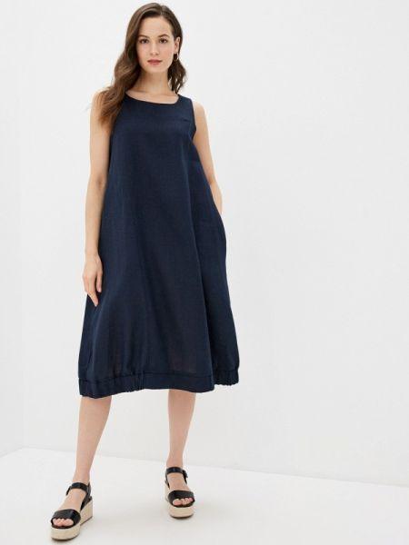 Синее весеннее прямое платье Gabriela