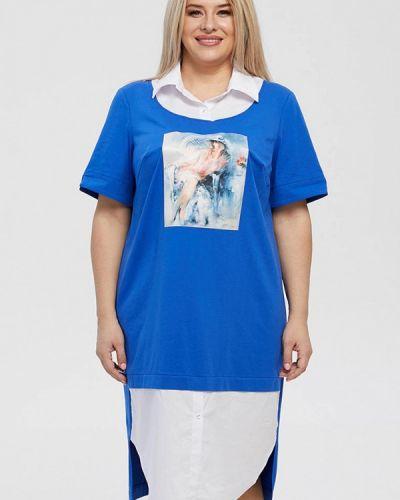 Повседневное синее платье Luxury Plus