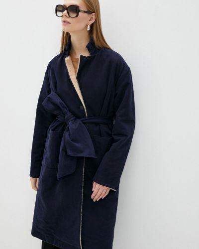 Разноцветное пальто - бежевое Forte Forte
