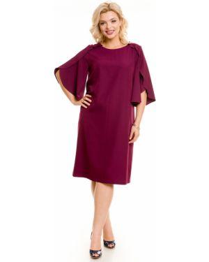 Платье через плечо платье-сарафан Novita