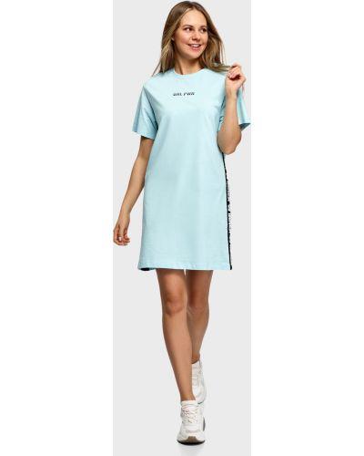 Платье - голубое Oodji