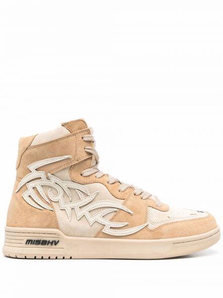 Замшевые кроссовки - бежевые Misbhv