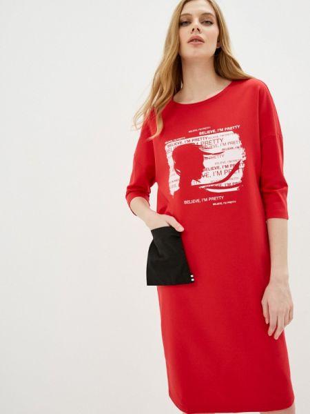 Платье платье-рубашка красный Lina
