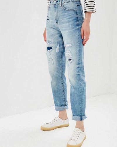 Голубые джинсы рваные G-star