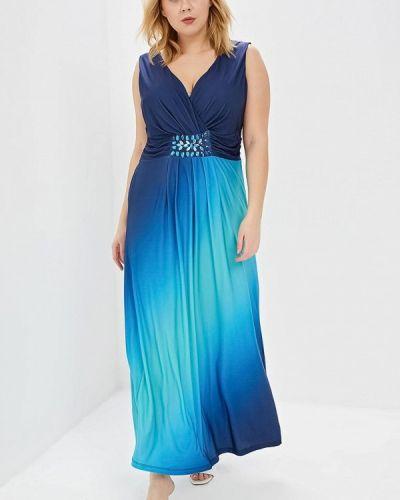 Пляжное платье весеннее синее Ulla Popken