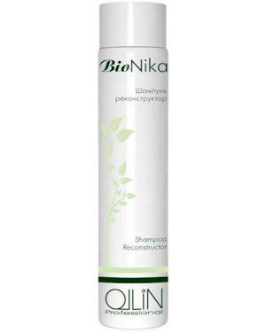 Шампунь для волос кожаный очищающий Ollin