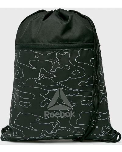 Рюкзак легкий с отделениями Reebok