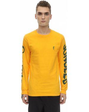 Prążkowany żółty t-shirt Carrots X Jungle